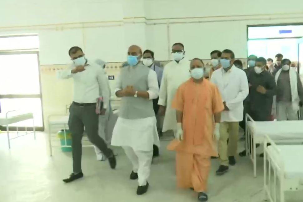 Rajnath Singh and CM Yogi Adityanath inaugurates COVID hospital set up by HAL