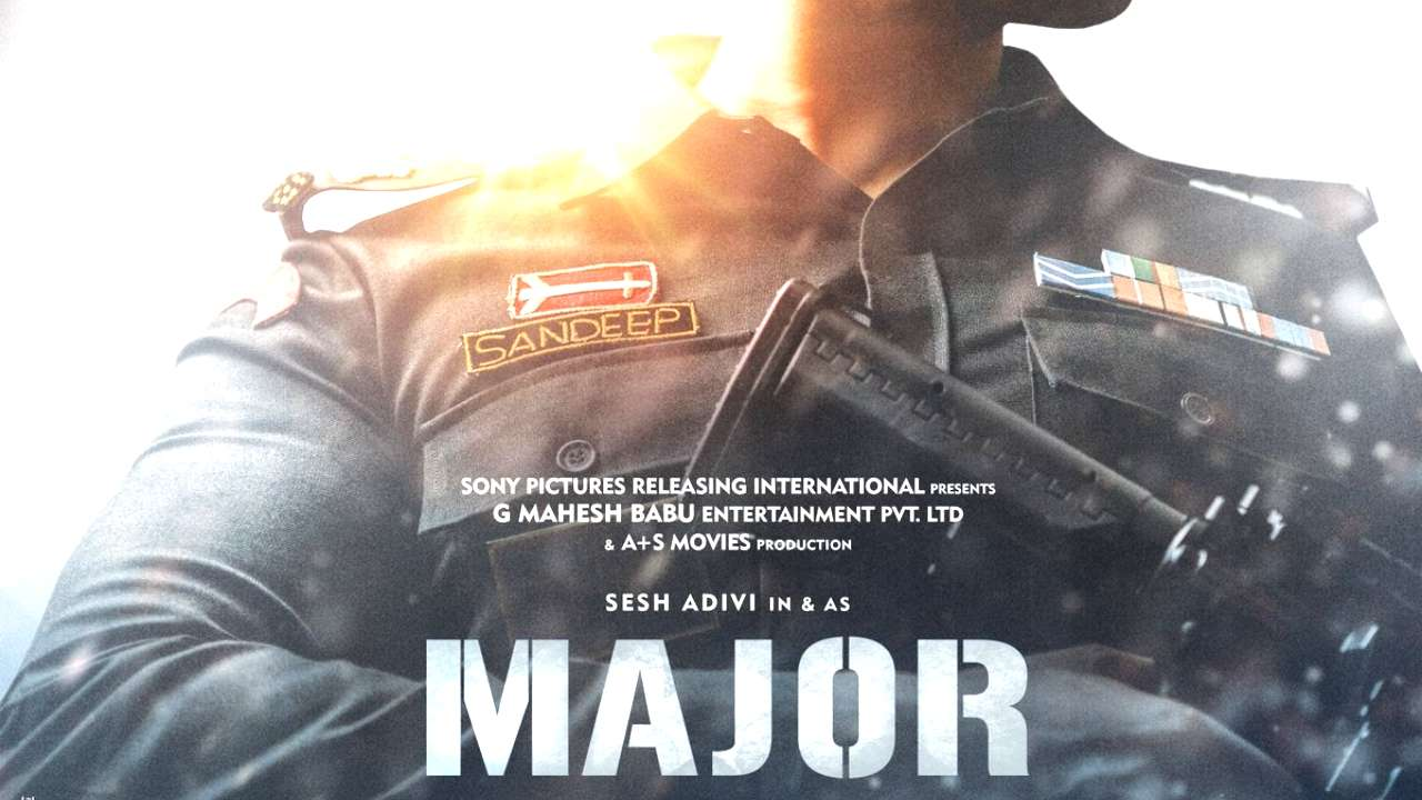 Poster of 'Major'