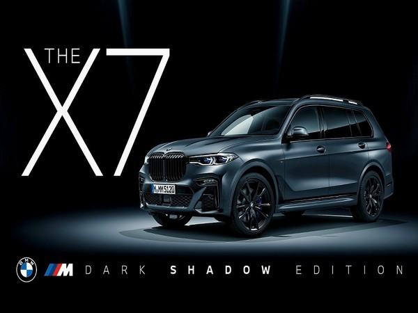 The BMW X7 Dark Shadow Edition