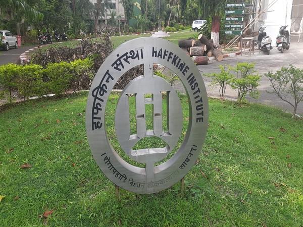 The Haffkine Institute in Mumbai