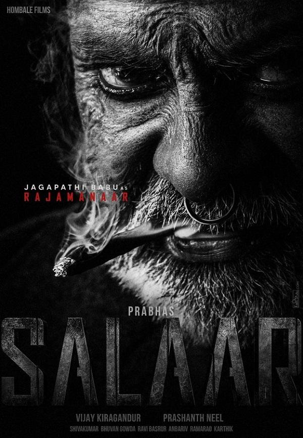 Poster of 'Salaar' featuring Jagapathi Babu