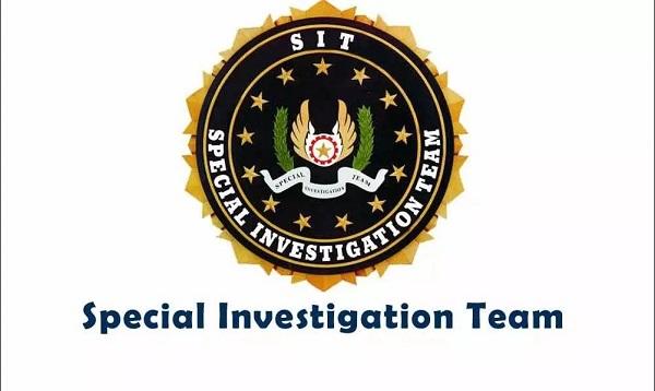 SIT logo (File Photo)