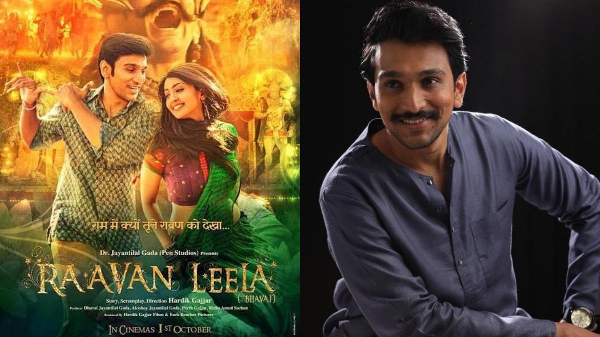 Poster of  'Raavan Leela'
