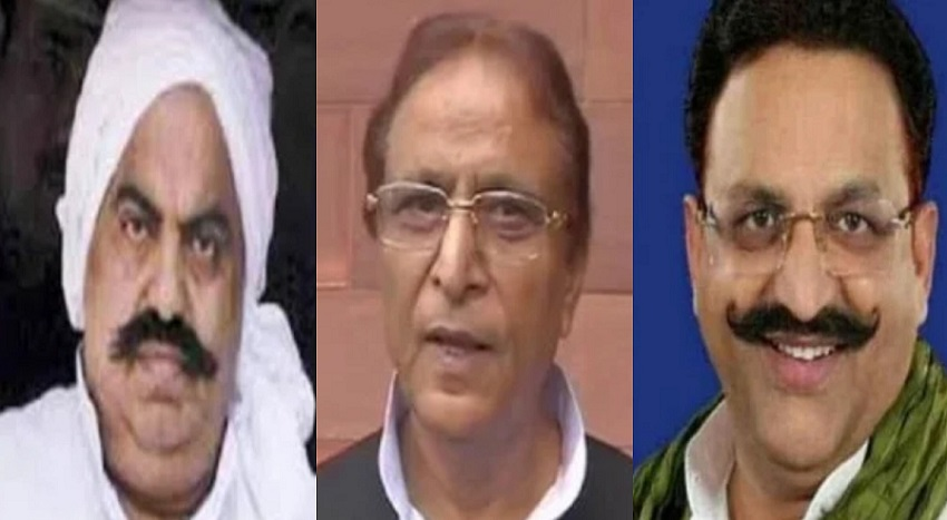 All three politicians are currently lodged in different jails in UP (File Photo)