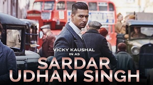 Poster of  'Sardar Udham'