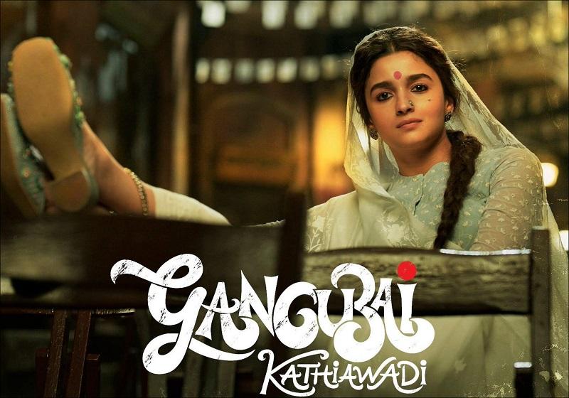 Poster of 'Gangubai Kathiawadi'