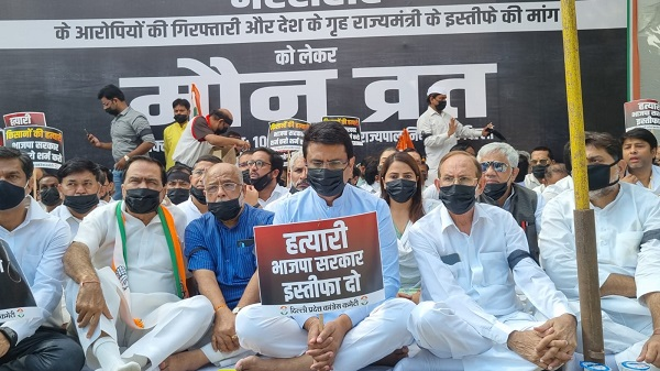 Congress holds nationwide silent protest